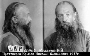 Священномученик Николай Спасо-Влахернский.