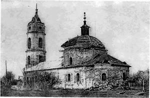 Успенский храм 1970-е гг.