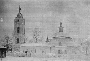 Успенский храм 1930-е гг.