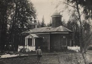 Спасский храм в Григорове. Фото начала ХХ века.