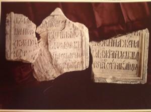 Плиты-надгробия Лужиных.
