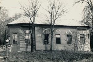 Спасская церковь в Григорове. Фото середины ХХ века.