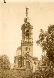 Храм Рождества Христова в селе Языково Дмитровского уезда. Фото 1901 года.
